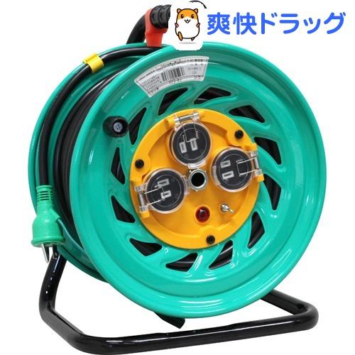 日動 コードリール防雨型 30m FW-E33(1コ入)【日動】
