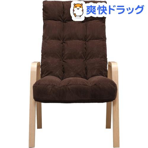 アイリスオーヤマ ウッドアームチェア ブラウン Lサイズ WAC-L(1脚)【アイリスオーヤマ】