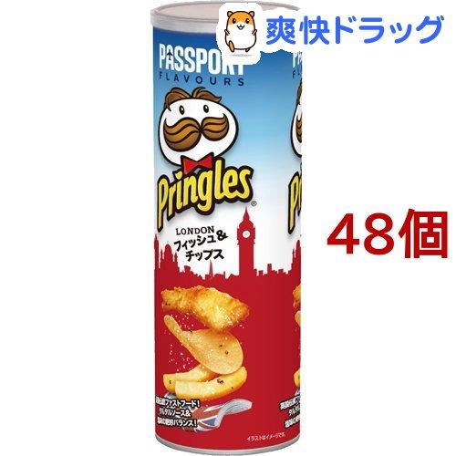 プリングルズ LONDON フィッシュ&チップス M缶(110g*48個セット)【プリングルズ】