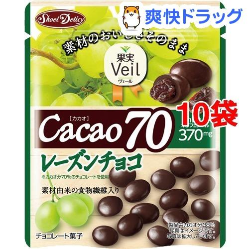 果実ヴェール カカオ70 レーズンチョコ(42g*10コセット)[チョコレート ホワイトデー 義理チョコ]