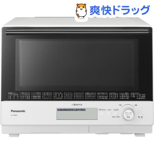 パナソニック ビストロ スチームオーブンレンジ NE-BS806-W ホワイト(1台)【パナソニック】