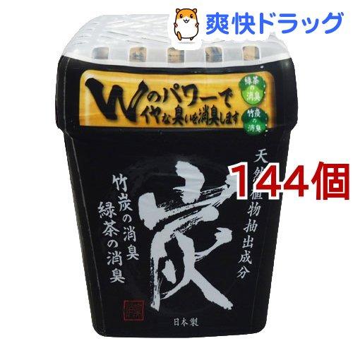 炭 消臭ビーズ(320g*144個セット)