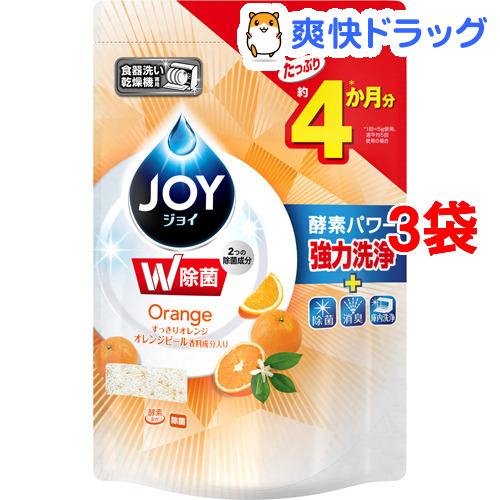 公式ショップ ジョイ Joy ハイウォッシュ 食器洗浄機用 オレンジピール成分入 490g つめかえ用 3コセット sws05 お歳暮 stkt06