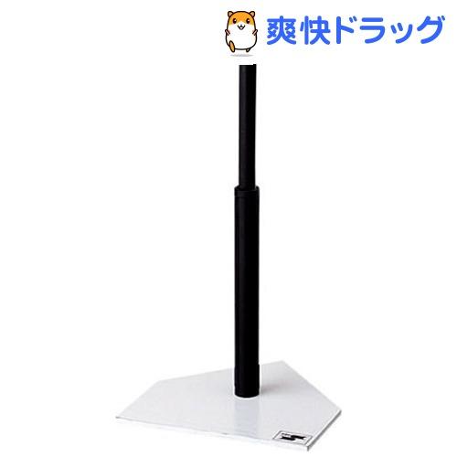 エスエスケイ バッテッィングティー SSK-SGR55(1本入)【エスエスケイ】