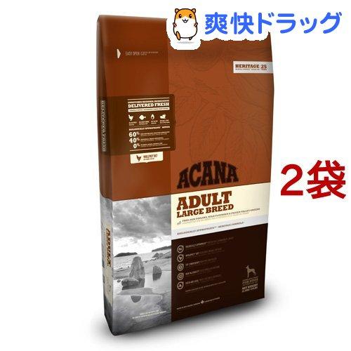 アカナ アダルトラージブリード(正規輸入品)(11.4kg*2袋セット)【アカナ】