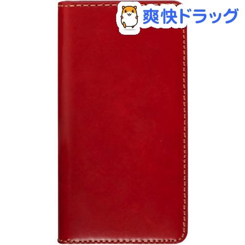 レイブロック iPhone XS Max トスカニーベリー レッド LB13526i65(1コ入)【レイブロック】