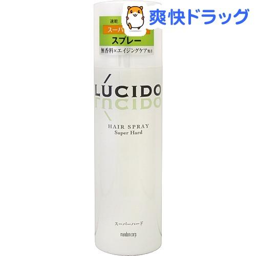 Lucido hair spray super hard (180 g) / [men's hairdressing]