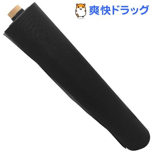 ダイオペットディフェンスα 20メッシュ ブラック 91cm*31m(1コ入)【ダイオ化成】