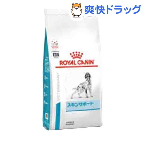 ロイヤルカナン 食事療法食 犬用 スキンサポート(8kg)【ロイヤルカナン(ROYAL CANIN)】