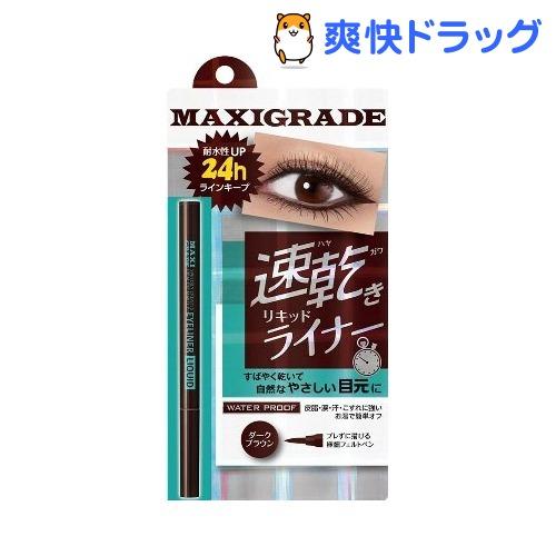 WINK 送料無料 日本製 一部地域を除く UP ウィンクアップ ウインクアップ リキッド マキシグレードアイライナーEX ブラウン 1本入
