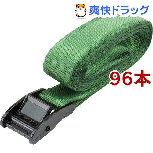 E-Value カムバックル式荷締ベルト オリーブグリーン BT-252(96本セット)【E-Value】