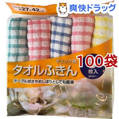 タオルふきん チェック柄(5枚入*100袋セット)