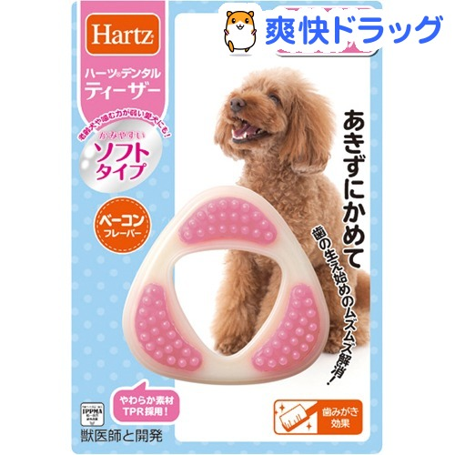 Hartz ハーツ デンタル 2020新作 セール ティーザー ソフト 1コ入 超小型~小型犬用