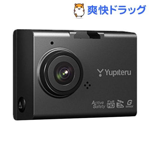 ユピテル ドライブレコーダー DRY-ST7000c ユピテル ドライブレコーダー DRY-ST7000c(1台)