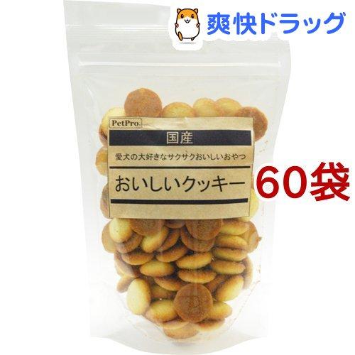 ペットプロ 国産おやつ おいしいクッキー(75g*60袋セット)【ペットプロ(PetPro)】