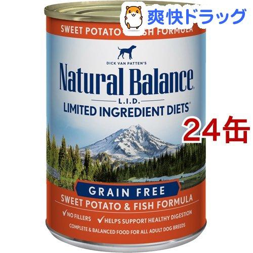 ナチュラルバランス フィッシュ&スウィートポテト フォーミュラ ドッグ缶(369g*24缶セット)【ナチュラルバランス】