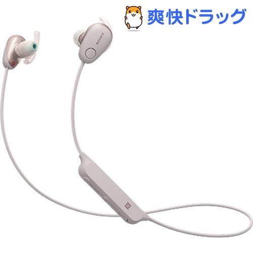ソニー ワイヤレスノイズキャンセリングステレオヘッドセット WI-SP600N PM(1コ)【SONY(ソニー)】