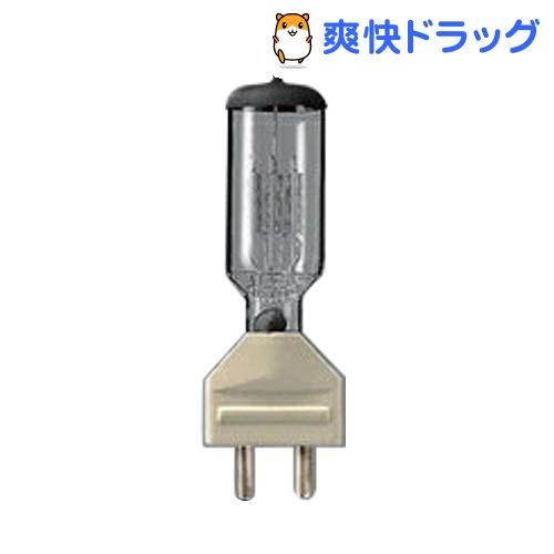 スタジオ用ハロゲン電球 2000形 バイポスト形GX22口金 JP100V2000WB/G-3(1コ入)