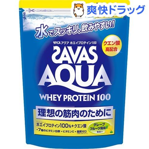 ザバス アクアホエイプロテイン100 グレープフルーツ風味 約90食分(1.89kg)【ザバス(SAVAS)】