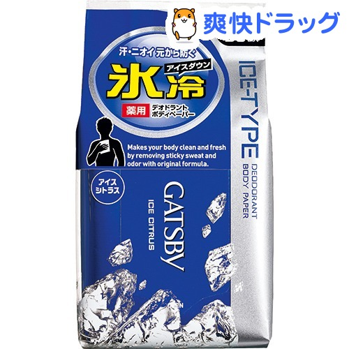 Gatsby is deodorant body paper value pack ice straw (30 pieces) / [deodorant antiperspirant]