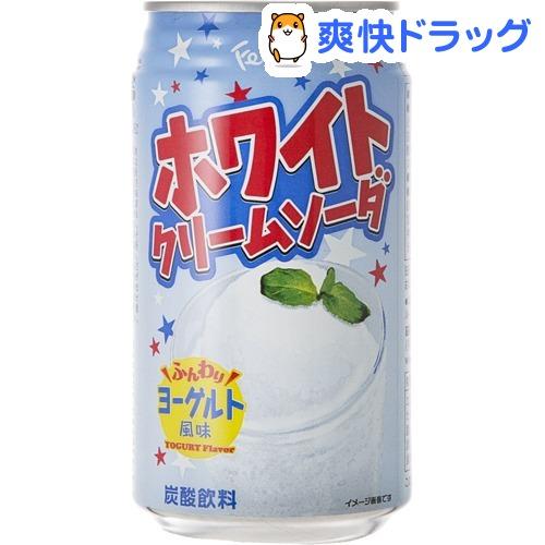 富永食品白奶油苏打(350mL*24本入)[奶油苏打碳酸饮料]