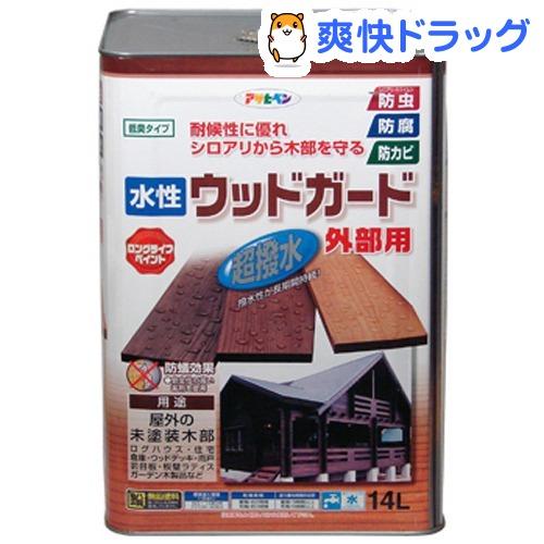 アサヒペン 水性ウッドガード外部用 パイン(14L)【アサヒペン】【送料無料】
