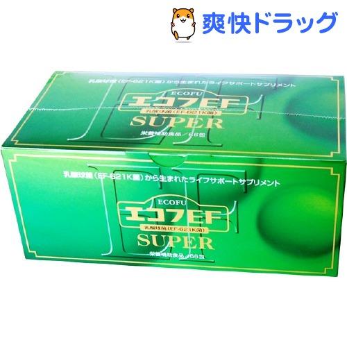 エコフEF スーパー(66包入)【原沢製薬】