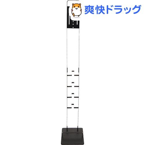 サンコー ダイソンクリーナー充電ドックスタンド(1台)