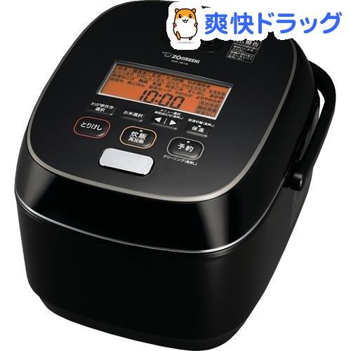 象印 圧力IH炊飯ジャー 1升炊き ブラック NW-JW18-BA(1台)【象印(ZOJIRUSHI)】