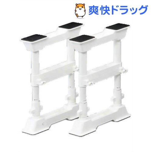 家具転倒防止伸縮棒S SP-30W ホワイト(2本入)【家具転倒防止伸縮棒】