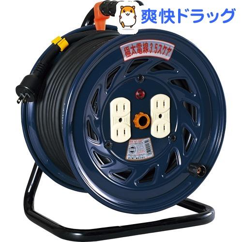 日動 コードリール極太電線 30m NF-304F(1コ入)【日動】