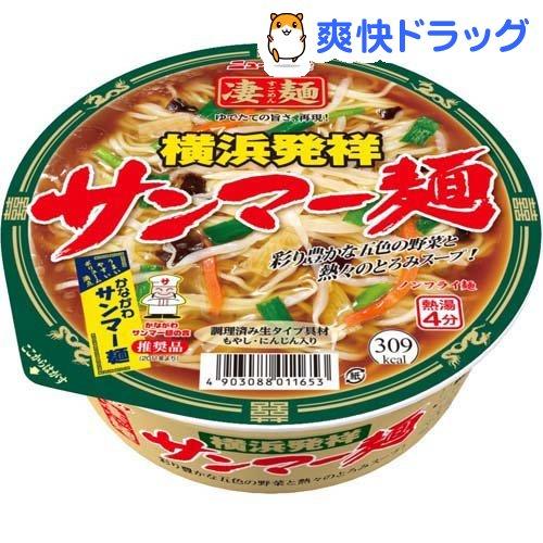 凄麺 / 凄麺 横浜発祥サンマー麺 凄麺 横浜発祥サンマー麺(1コ入)【凄麺】
