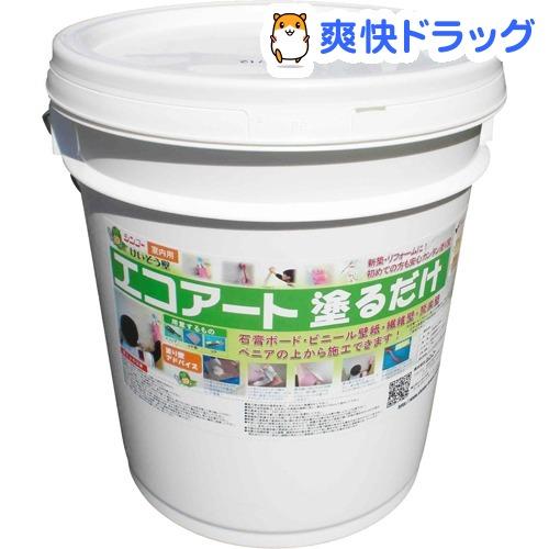 シンコー エコアート塗るだけ EAN 712 コーンシルク(18kg)【シンコー】