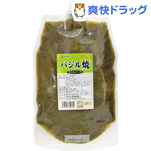 バジル焼オイルソース  業務用(700g)