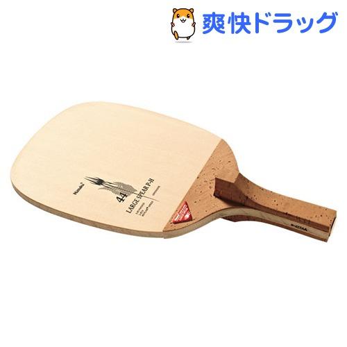ニッタク ラージボール用反転式ラケット ラージスピア 角型(1コ入)【ニッタク】