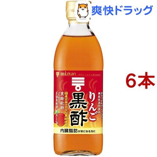 ミツカンお酢ドリンク アイテム勢ぞろい ミツカン りんご黒酢 驚きの価格が実現 500ml 6本セット