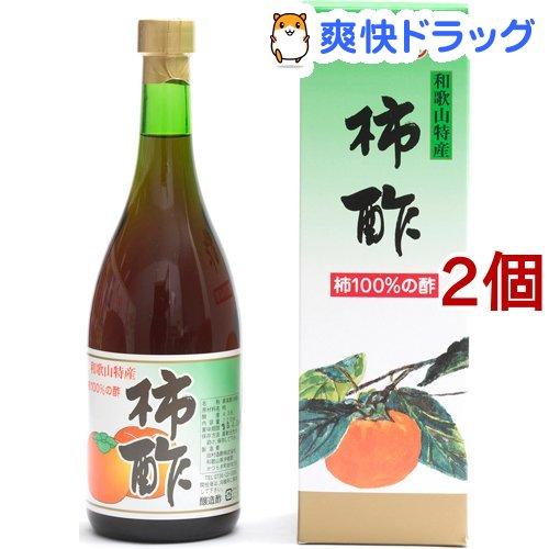 田村造酢 訳あり商品 柿酢 2コセット 限定品 720ml