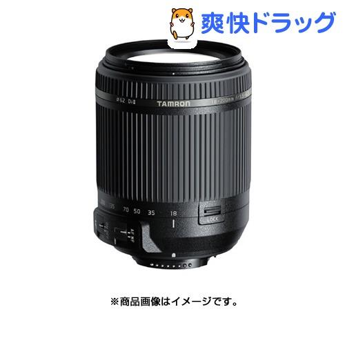 タムロン 18-200mm F/3.5-6.3 Di II VC B018 S ソニー用(1コ入)