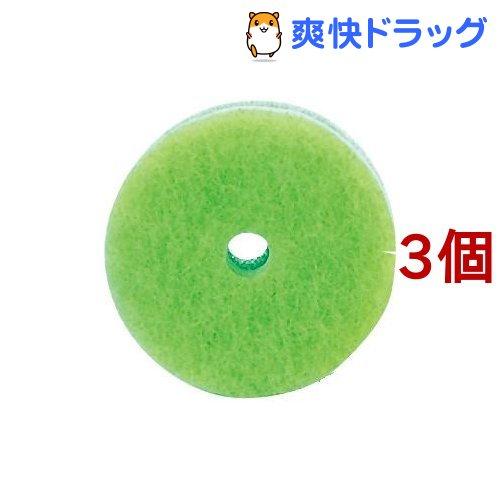 ポコ キッチンスポンジ リフィル グリーン 3コセット K095G 1コ入 新発売 激安通販