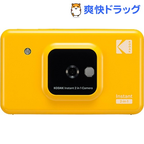 コダック インスタントカメラプリンター イエロー C210YE コダック インスタントカメラプリンター イエロー C210YE(1台)