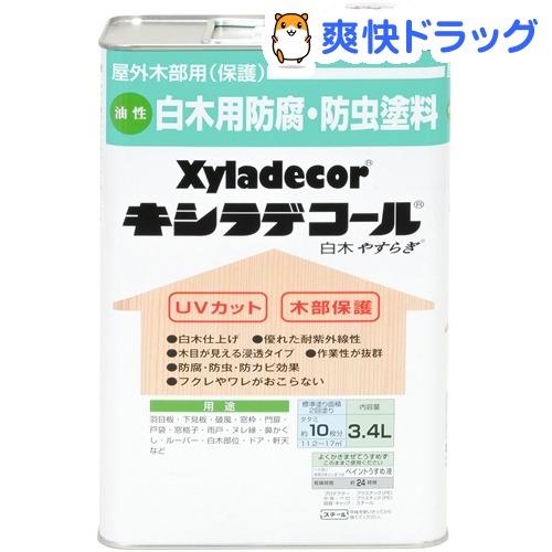 キシラデコール 白木 やすらぎ(3.4L)