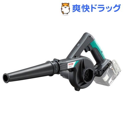 リョービ 充電式ブロワ BBL-140 本体のみ 681800A(1台)【リョービ(RYOBI)】
