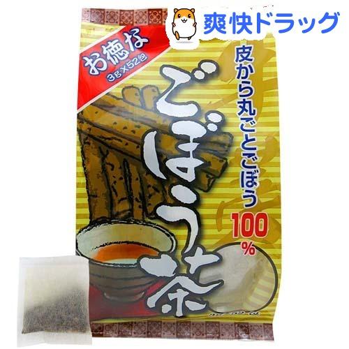ごぼう茶 3g 人気の製品 52包 美品