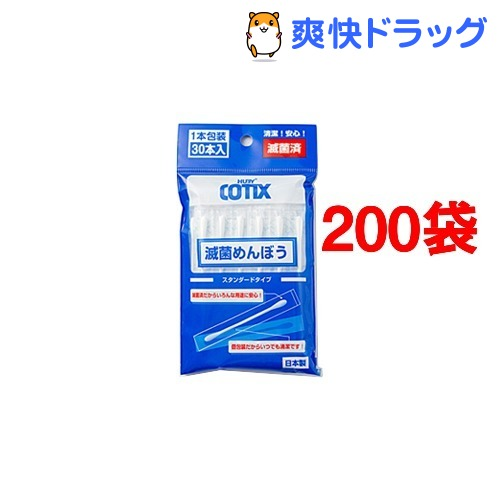滅菌めんぼう スタンダードタイプ(30本入*200袋セット)