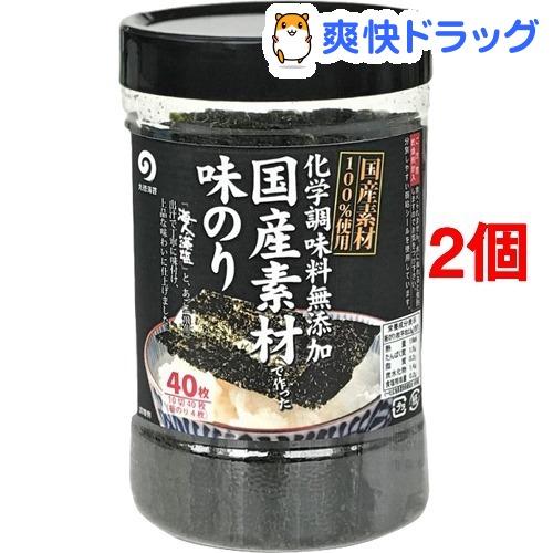 ●手数料無料!! 化学調味料無添加 国産素材で作った 味のり 10切40枚入 代引き不可 2個セット