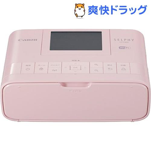 キヤノン コンパクトフォトプリンター セルフィーCP1300 PK(1台)【送料無料】