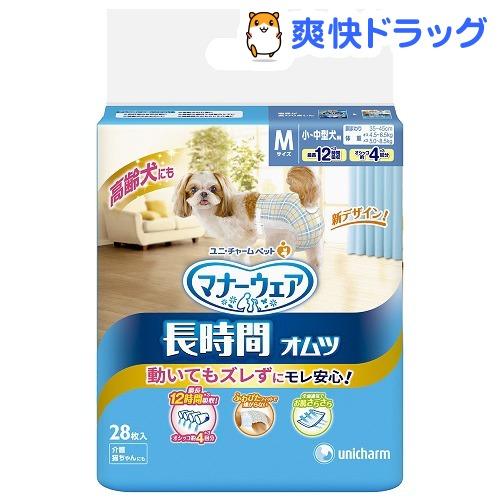 マナーウェア 日本メーカー新品 高齢犬用 紙オムツ 商店 28枚入 M