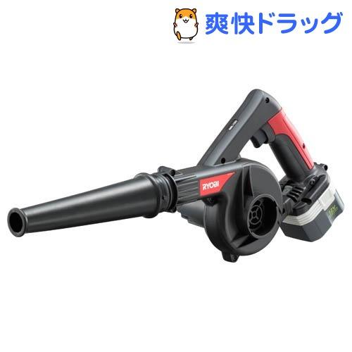 リョービ 充電式ブロワ BBL-120 本体のみ 681801A(1台)【リョービ(RYOBI)】
