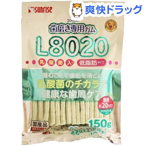ゴン太 サンライズ ゴン太の歯磨き専用ガム SS ラッピング無料 低脂肪 150g L8020乳酸菌入り 安売り クロロフィル