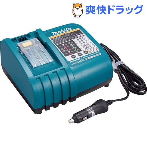 マキタ 充電器 7.2-18V DC18SE JPADC18SE(1台)